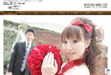 Screenshot of eikokuya-cute.com