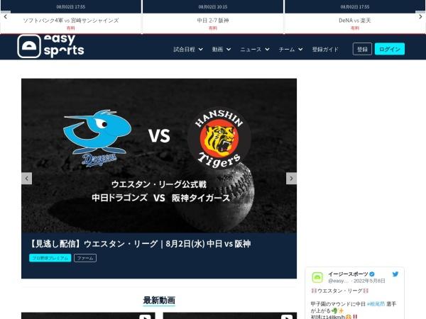 Screenshot of elevensports.jp