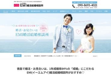 Screenshot of emi1230.site