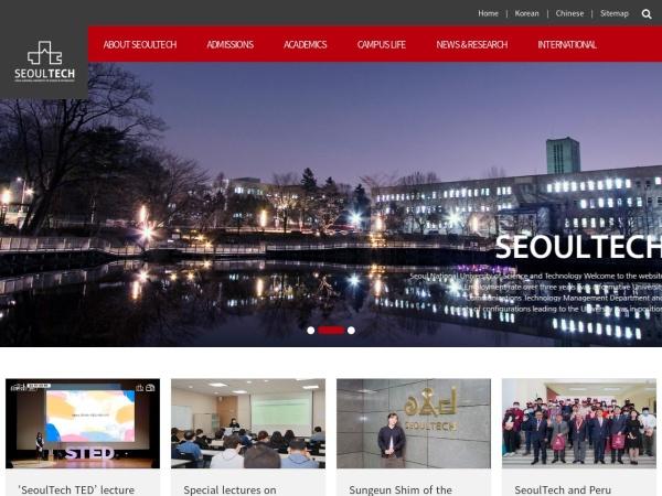Screenshot of en.seoultech.ac.kr