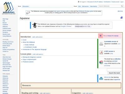 Screenshot of en.wikibooks.org