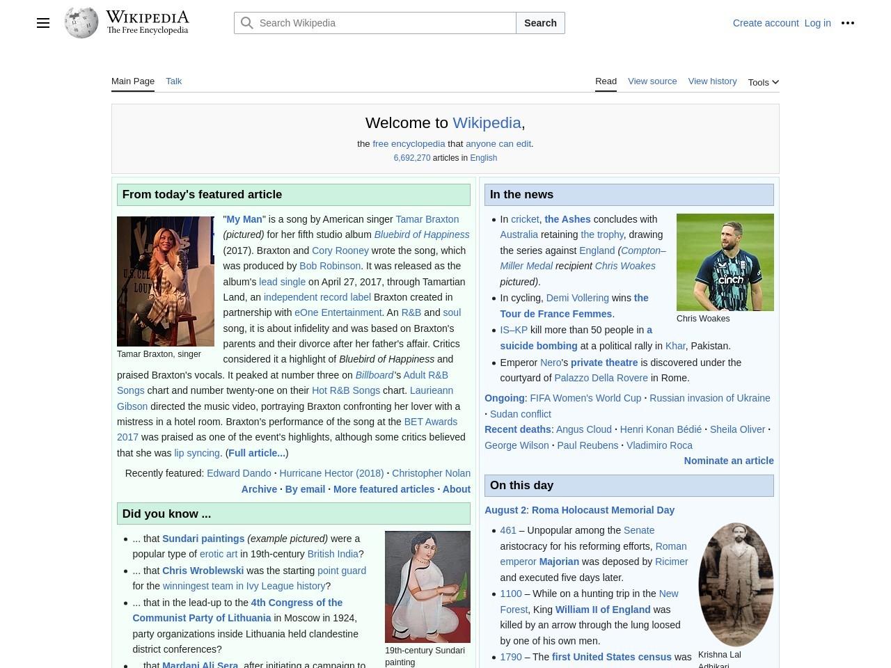 https://en.wikipedia.org/wiki/Sieve_analysis