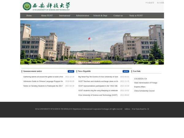 Screenshot of en.xust.edu.cn