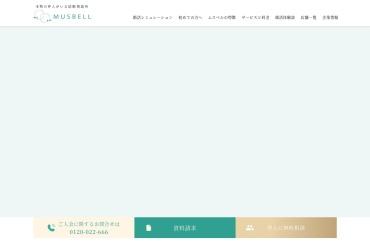 Screenshot of encle.jp