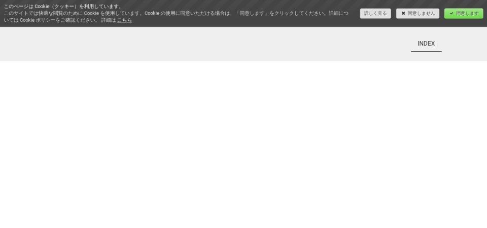Screenshot of energyline-gm.jimdofree.com