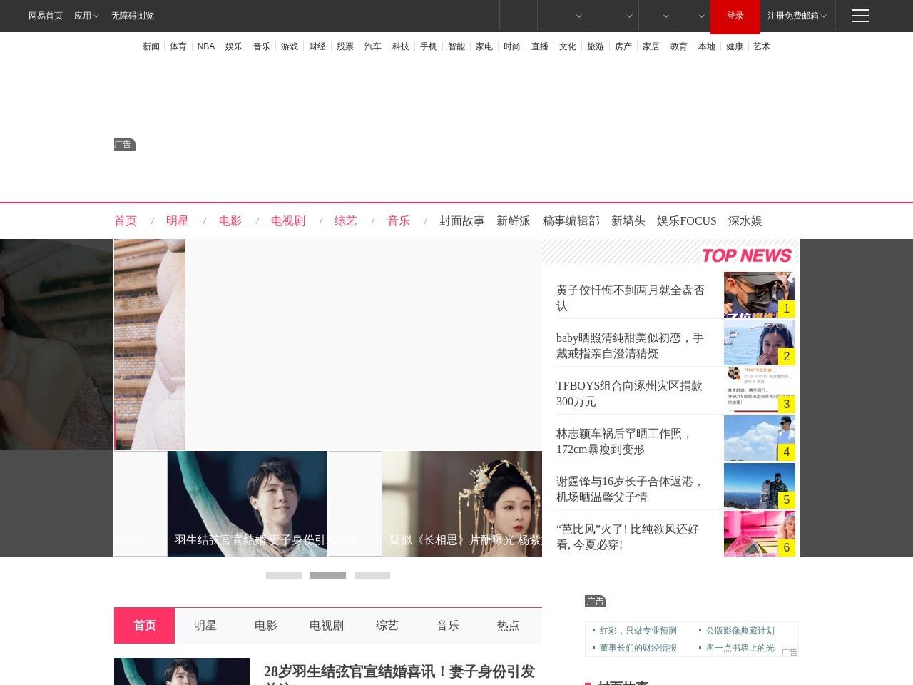 郑嘉颖小22岁娇妻穿花裙 长腿迷人V脸抢镜_网易娱乐