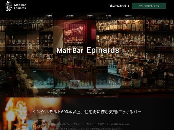 Screenshot of epinards.jp