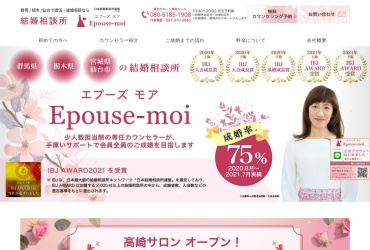 Screenshot of epouse-moi.jp