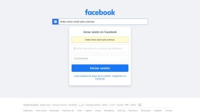 Macrosad - Opiniones   Facebook
