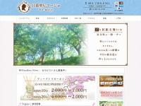 Screenshot of esthe-bemajo.com