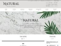 Screenshot of esthe-natural.com