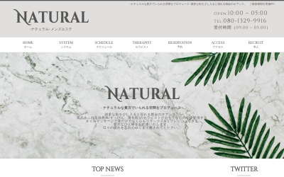 Screenshot of esthe-natural.com