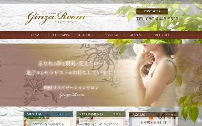 Screenshot of esthe-room.com