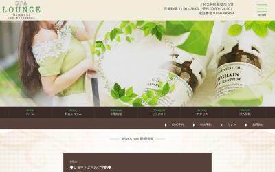 Screenshot of esthe-spa-lounge.com