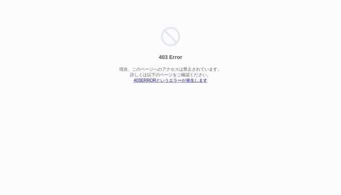 Tiana(ティアナ)