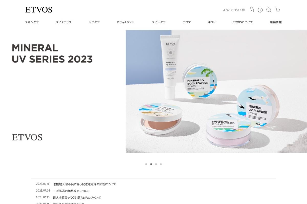 Screenshot of etvos.com