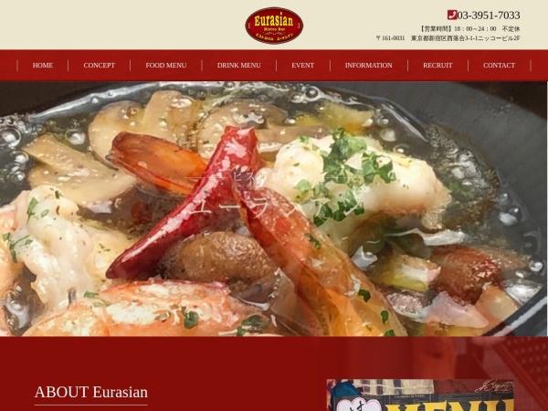 Screenshot of eurasian.tokyo