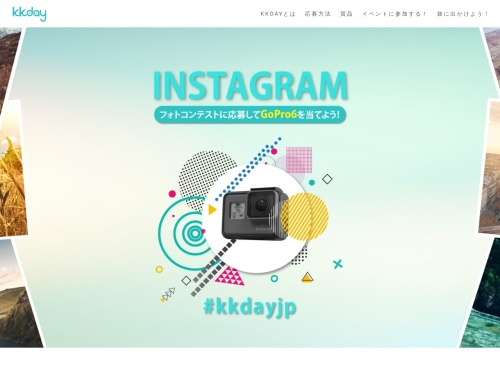 https://event.kkday.com/ja/campaign/igphotocampaign