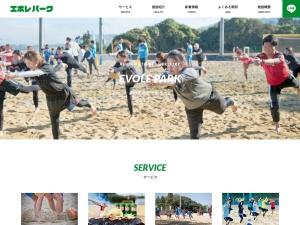 エボレパーク ビーチコート ビーチサッカー