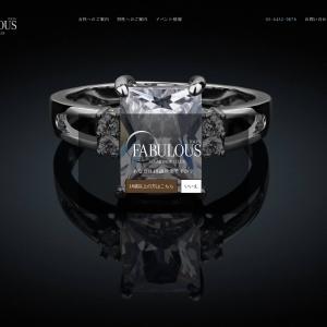 https://fabulous.tokyo/