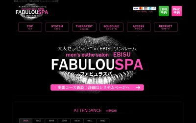 Screenshot of fabulouspa.jp