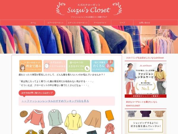Screenshot of fashion-rental.info