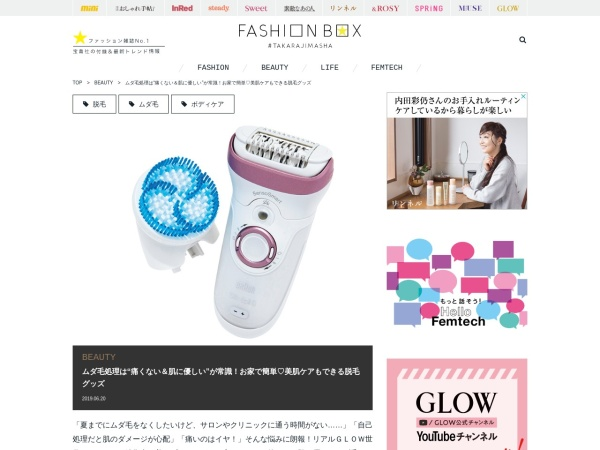 https://fashionbox.tkj.jp/archives/896415