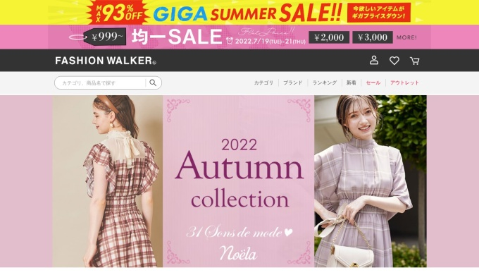 Screenshot of fashionwalker.com