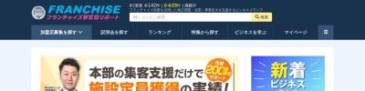 https://fc.dai.co.jp/