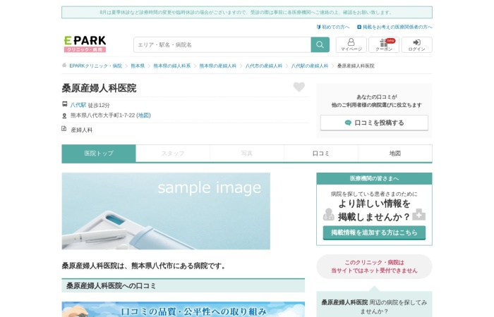 Screenshot of fdoc.jp