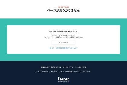 Screenshot of ferret-plus.com
