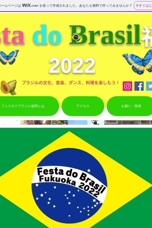 Screenshot of festadobrasil.wixsite.com