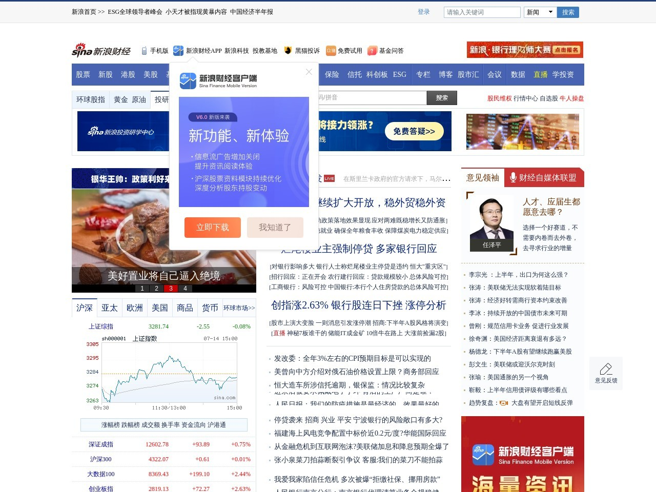百瑞赢:存量资金博弈 市场震荡轮转依旧|百瑞_新浪财经_新浪网