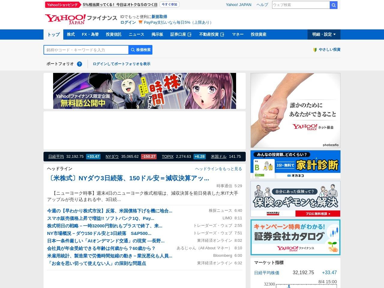 【自動投稿】 【本日のおすすめ銘柄】神戸物産、物流関連の効率化などが業績拡大に寄与