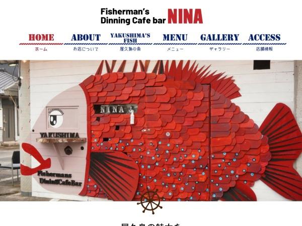 Screenshot of fisher-mans-dinning-cafebar-nina.com