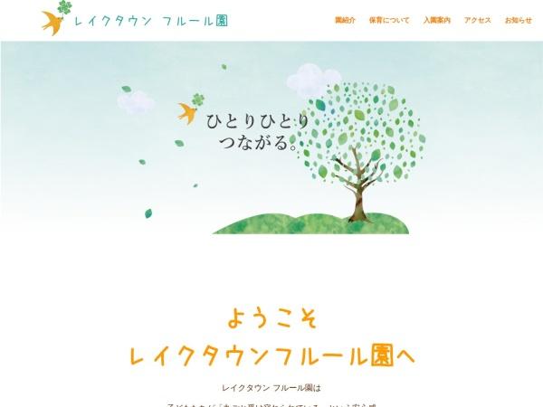 Screenshot of fleur-en.com