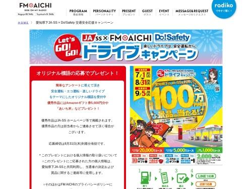 Screenshot of fma.co.jp