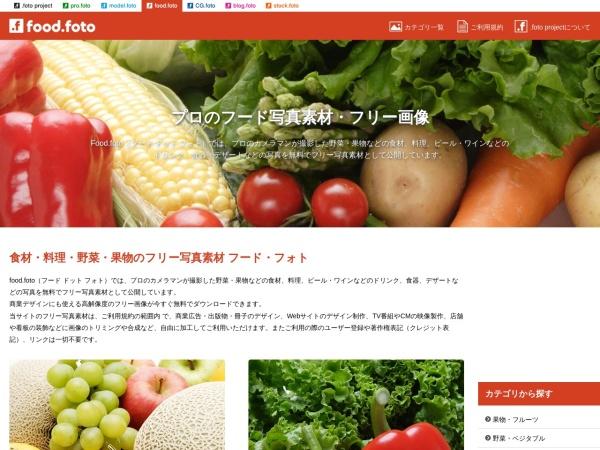 Screenshot of food.foto.ne.jp