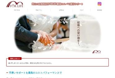 Screenshot of forlife-jpn.com