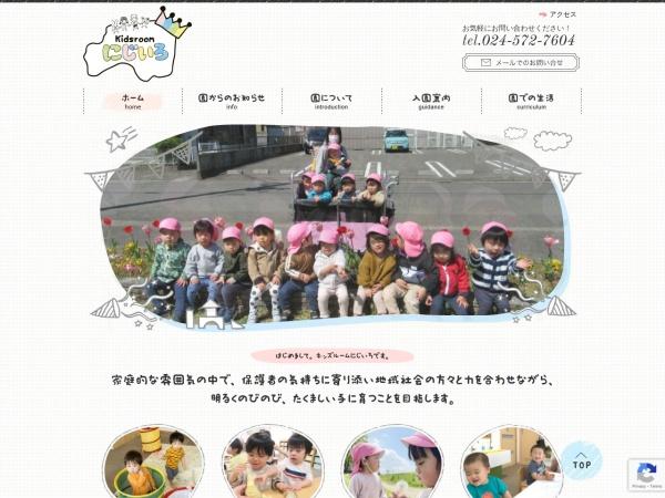 Screenshot of fortune-island-nijiiro.com