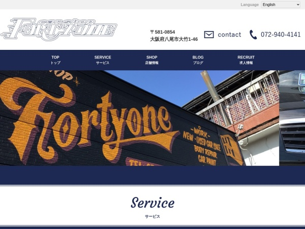 Screenshot of fortyonerz.com