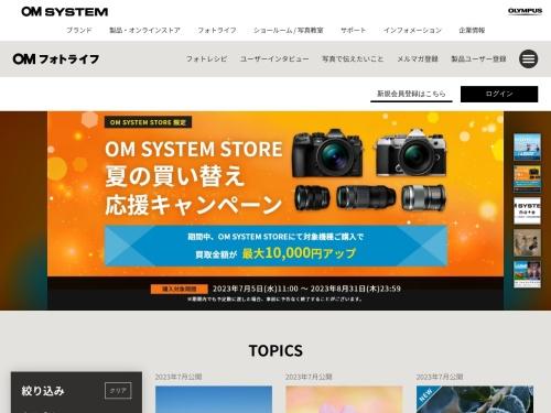 Screenshot of fotopus.com