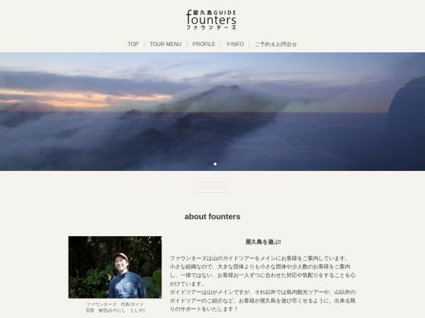 Screenshot of founters.biz