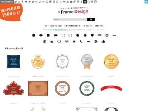 https://frames-design.com/