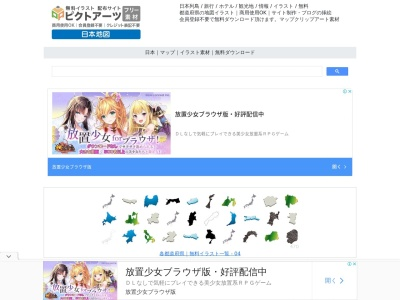 https://free-japan-map.com/
