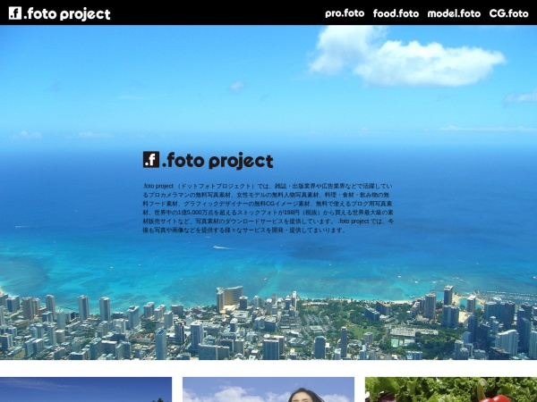 Screenshot of free.foto.ne.jp