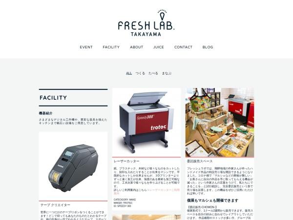 https://fresh-lab.jp/facility