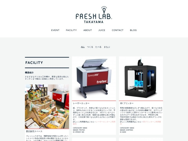 Screenshot of fresh-lab.jp