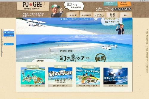 Screenshot of fu-gee.com