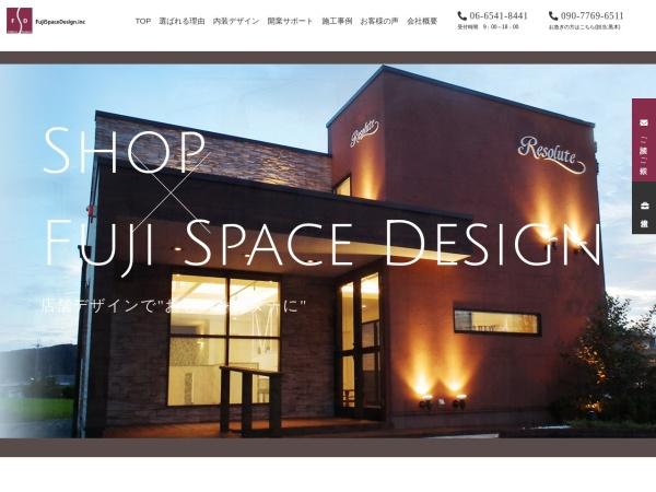 Screenshot of fujispace-d.co.jp